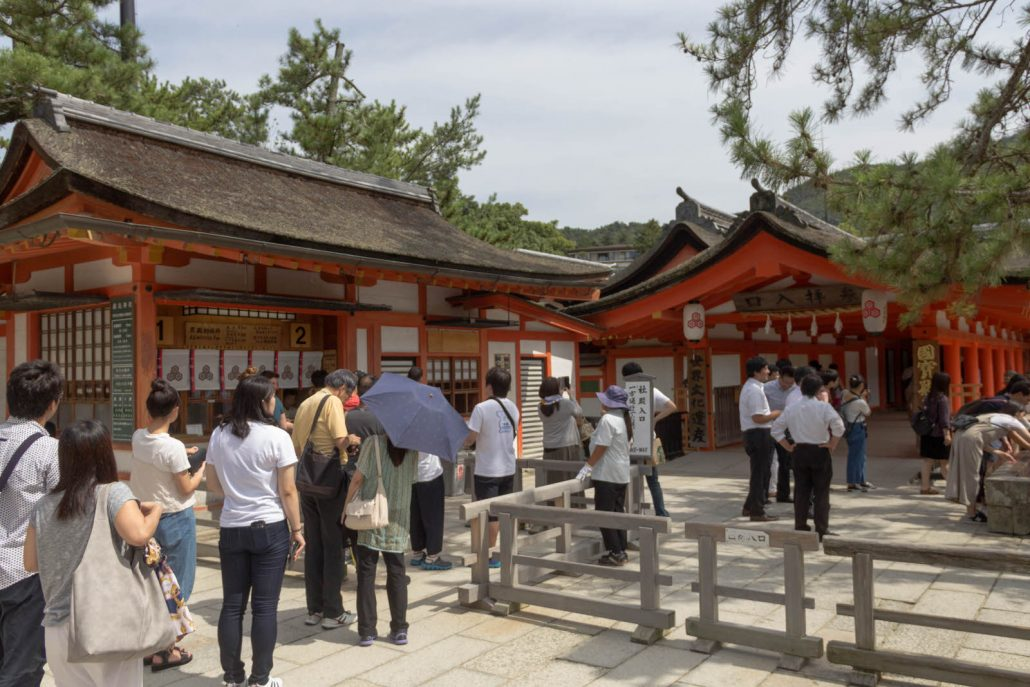 Itsukushima Shrine Entrance On Miyajima