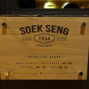 Soek Seng 1954 Bicycle Cafe Signboard